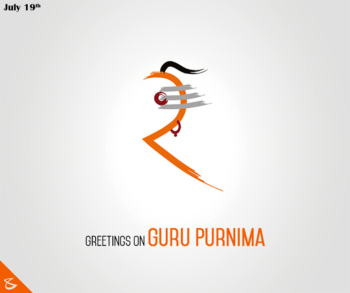 Guru is the inspiration, Guru is the aspiration.  #GuruPurnima