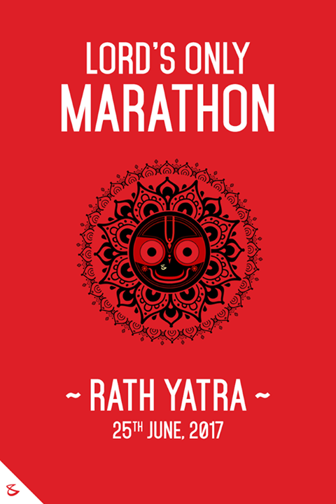 Warm wishes on the pious occasion!  #RathYatra #Rathyatra2017 #IndianFestivals #CompuBrain #Business #Technology #Innovations
