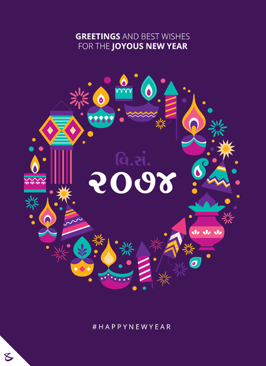 Greetings and best wishes for the joyous New Year!  #FestiveWishes #HappyNewYear #NewYearWishes #Diwali #IndianFestivals #CompuBrain #Business #Technology #Innovations