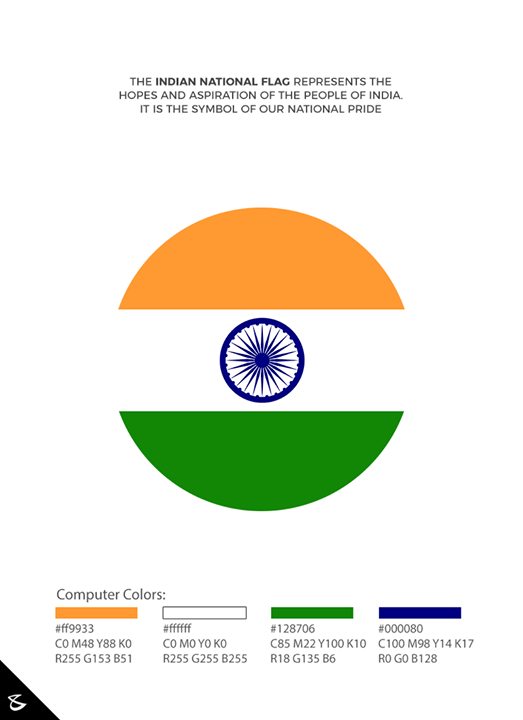 The Symbol of our National Pride  #Business #Technology #Innovations #CompuBrain #NationalPride #IndianFlag #India