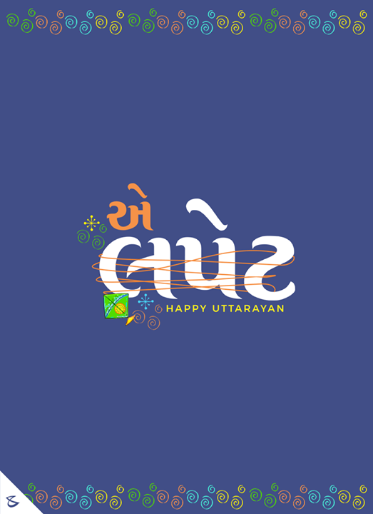 :: Happy Uttarayan ::  #CompuBrain #Business #Technology #Innovations #HappyUttarayan #HappyUttarayan2019