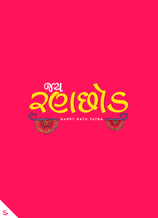 :: જય રણછોડ ::  #CompuBrain #Business #Technology #Innovations #DigitalMediaAgency #RathYatra #RathYatra2019