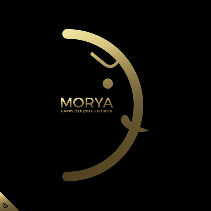 :: Morya ::  #CompuBrain #Business #Technology #Innovations #DigitalMediaAgency #GaneshChaturthi