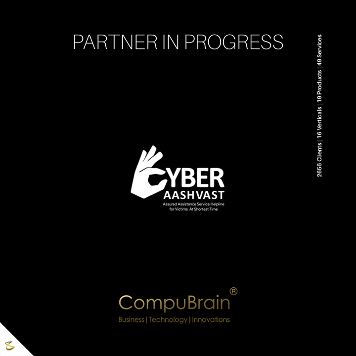 A Cyber-Pro Partnership!   #Institutionalization #CompuBrain #Business #Technology #Innovations