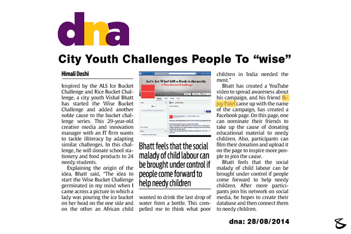 "Ahmedabad City Youth Challenges People To ""Wise""!  #CompuBrain #WiseBucketChallenge"