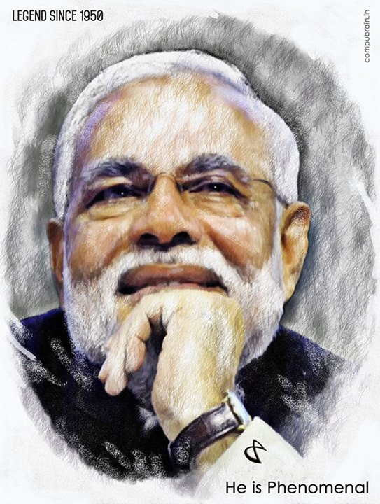 :: Happy Birthday Mr. Prime Minister ::