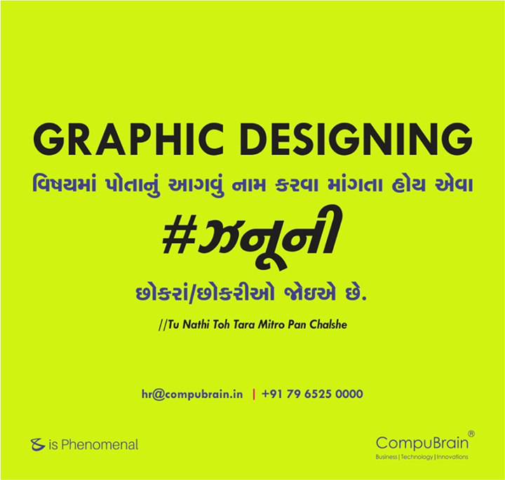 :: Spread the Word ::  #GraphicDesigner #Ahmedabad #CompuBrain #Business #Technology #Innovations