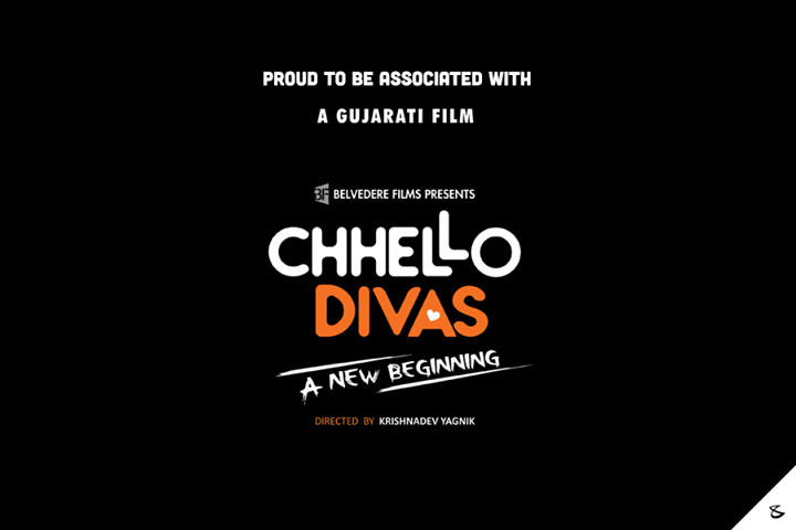 CompuBrain is proud to be associated with #ChhelloDivas !  #Business #Technology #Innovations #DigitalPartners