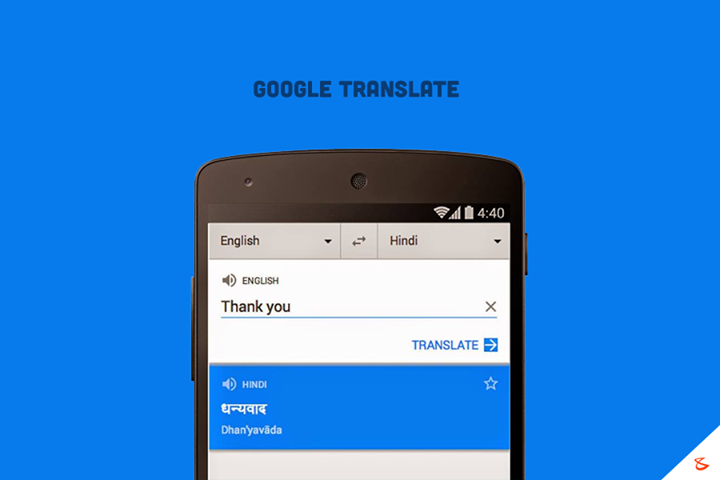 Do you speak Hindi, Bengali, Telugu, Marathi, Tamil, Gujarati, Kannada, Malayalam or Punjabi? You can help make the web better for speakers of these languages around the world by participating in #GoogleTranslate   #Business #Technology #Innovations