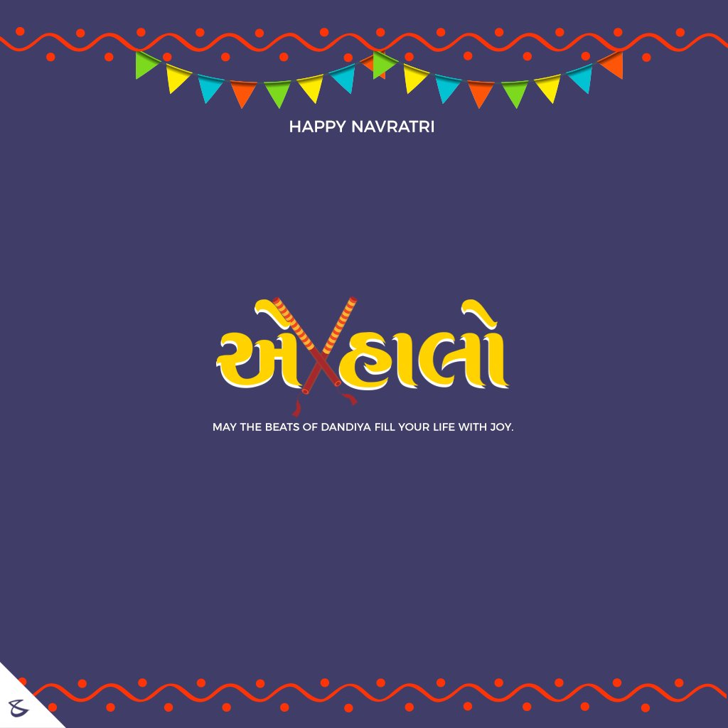 :: Happy Navratri ::  #Business #Technology #Innovations #CompuBrain #HappyNavratri #HappyNavratri2018 https://t.co/GdWBNtpw1P