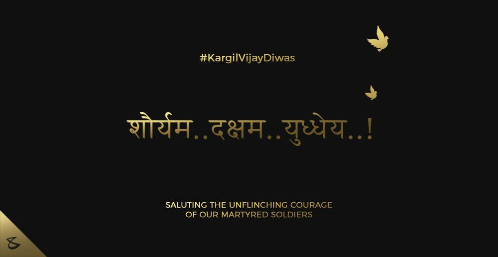 शौर्यम..दक्षम..युध्धेय..!  #CompuBrain #Business #Technology #Innovations #KargilVijayDiwas2019 https://t.co/4UxmCVMxC5