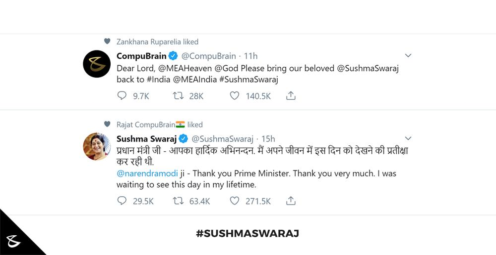 :: The Mother of Millenials is No More ::  #SushmaSwaraj #RestInPeace https://t.co/QWdLw2omsw