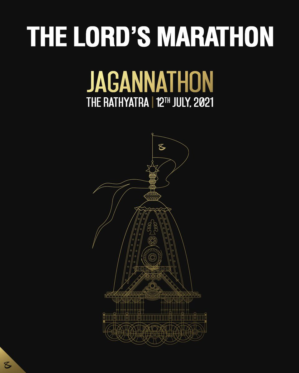 May the Journey of the Chariots bring good health & prosperity in all our lives.  #rathyatra #jagannath #jaijagannath #lordjagannath #rathyatra2021 #chariot #indianfestivals #jagannathrathyatra #CompuBrain #Business #Technology #Innovations https://t.co/7ecQVOhaEB